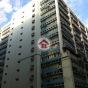 富恆工業大廈 (Fu Hang Industrial Building) 九龍城鶴園東街1號 - 搵地(OneDay)(2)