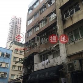 士丹頓街36號,蘇豪區, 香港島