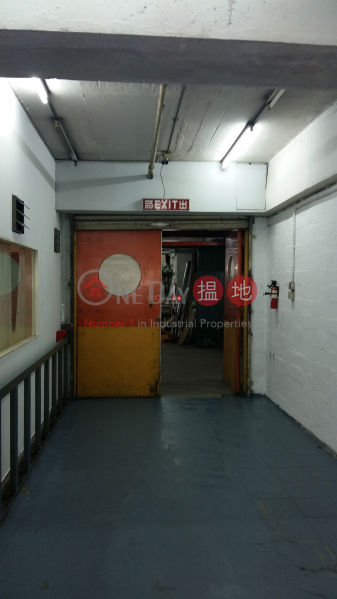 Tsuen Wan Industrial Centre, Middle | Industrial, Sales Listings, HK$ 7M