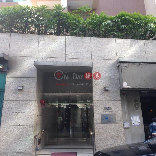 寶志閣 (Po Chi Court) 灣仔|搵地(OneDay)(4)