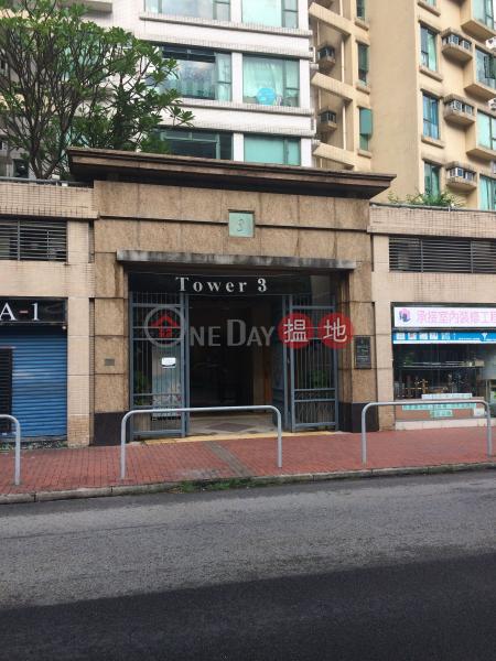 J C Place Block 3 (J C Place Block 3) Tuen Mun|搵地(OneDay)(1)