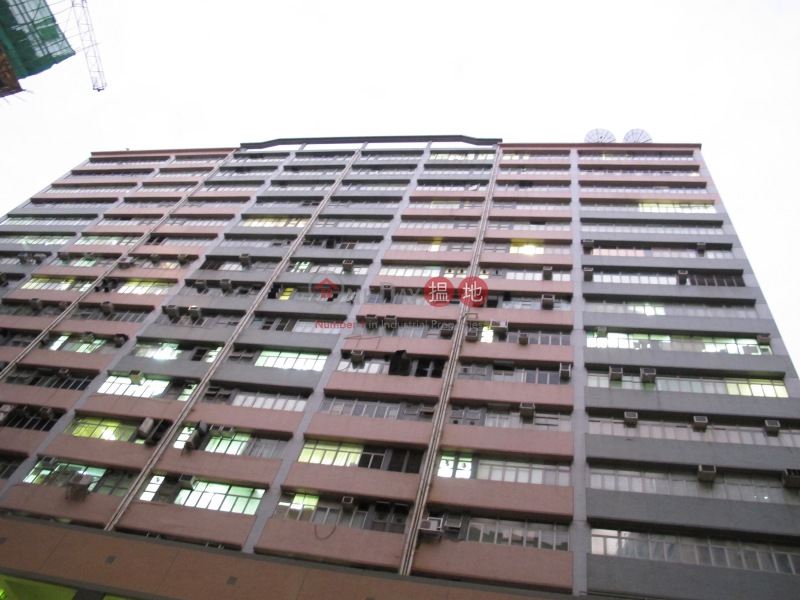 Trans Asia Centre (Trans Asia Centre) Kwai Chung|搵地(OneDay)(3)