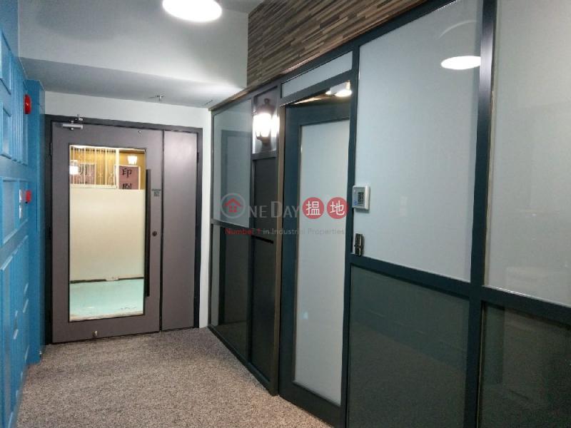 High Floor+ Seaview 83-93 Chai Wan Kok Street | Tsuen Wan Hong Kong Sales, HK$ 3.98M