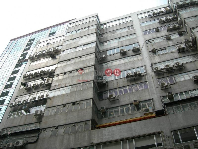 Leroy Plaza (Leroy Plaza) Cheung Sha Wan 搵地(OneDay)(5)