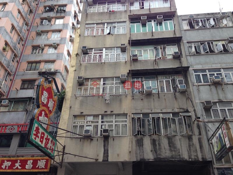 299-301 Shanghai Street (299-301 Shanghai Street ) Yau Ma Tei 搵地(OneDay)(1)