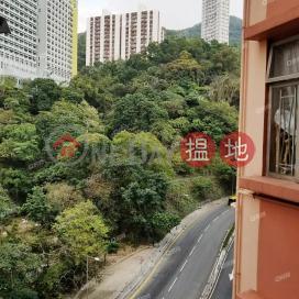 環境優美,名校網,景觀開揚,換樓首選,鄰近地鐵《寶德大廈買賣盤》|寶德大廈(Po Tak Mansion)出售樓盤 (XGGD641800106)_0