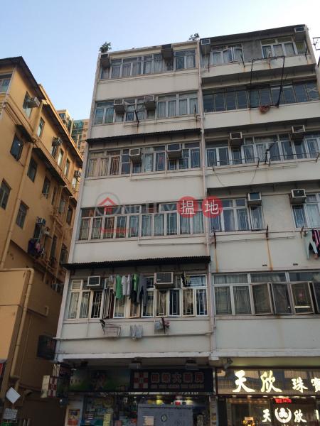 爵祿街42號 (42 Tseuk Luk Street) 新蒲崗|搵地(OneDay)(1)