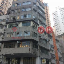 1 Kwong Shing Street|廣成街1號