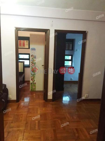 HK$ 16,000/ 月|兆暉大廈南區實用兩房,乾淨企理,交通方便《兆暉大廈租盤》