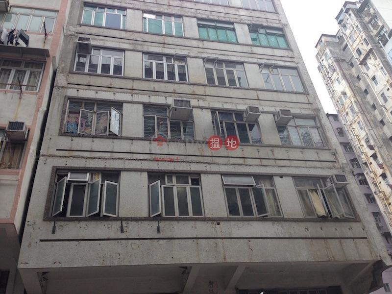 Ngan Kee Building (Ngan Kee Building) Prince Edward|搵地(OneDay)(2)