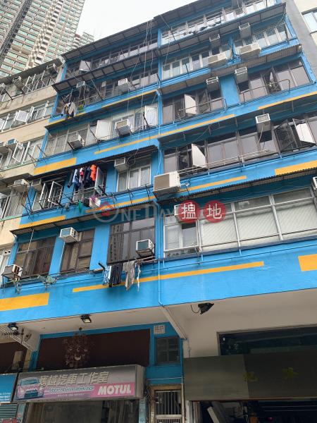 樂群街18號 (18 Lok Kwan Street) 大角咀|搵地(OneDay)(1)