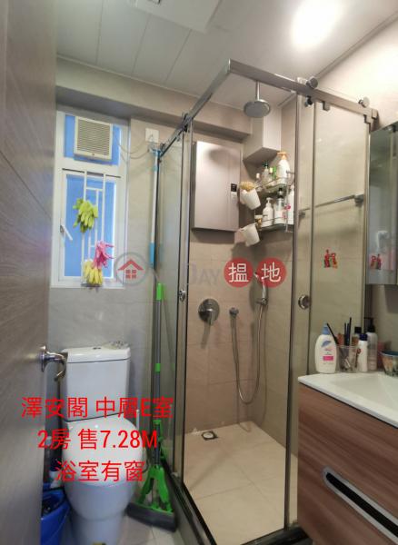 HK$ 728萬澤安閣-西區|澤安閣 中/E室 2房有裝