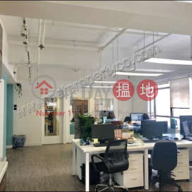 Office for Rent in Sai Ying Pun|Western DistrictWing Hing Commercial Building(Wing Hing Commercial Building)Rental Listings (A050472)_3