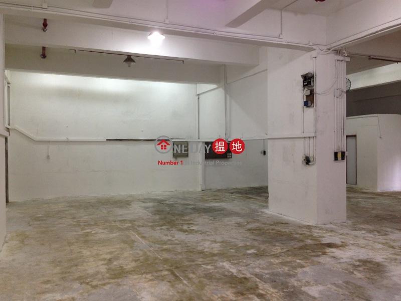 華達工業中心8華星街 | 葵青香港-出租HK$ 39,000/ 月