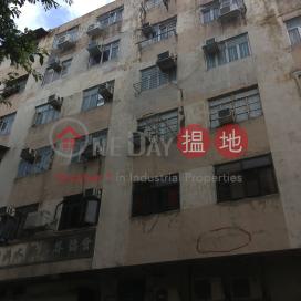 Dor Fook Building|多福樓