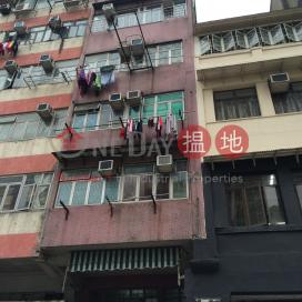 南昌街90號,深水埗, 九龍