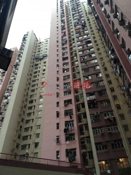 Tsuen Wan Centre Block 10 (Peking House) (Tsuen Wan Centre Block 10 (Peking House)) Tsuen Wan West|搵地(OneDay)(1)