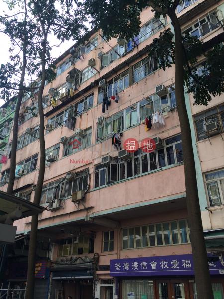 On On Building (On On Building) Tsuen Wan East|搵地(OneDay)(1)