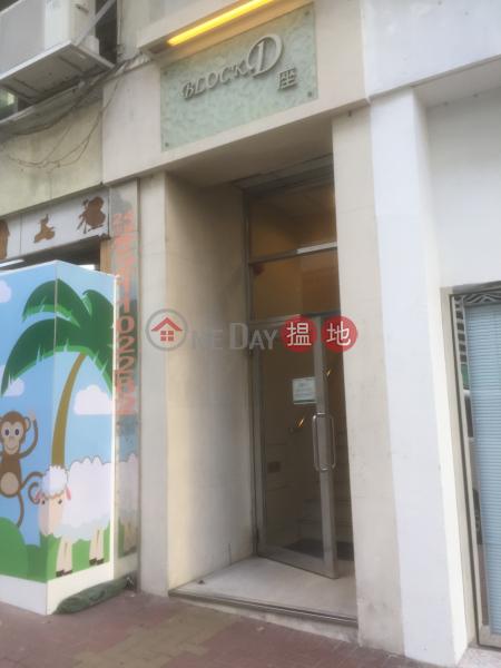 Allway Garden Block D (Allway Garden Block D) Tsuen Wan West|搵地(OneDay)(3)