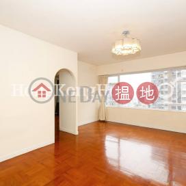 2 Bedroom Unit at Golden Valley Mansion   For Sale