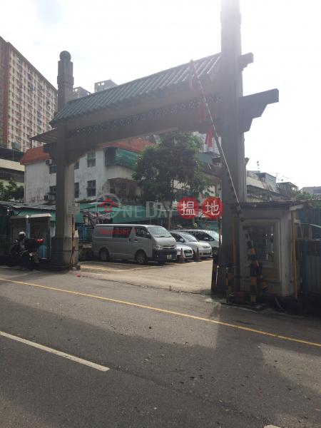 Chung Mei Lo Uk Village (Chung Mei Lo Uk Village) Tsing Yi 搵地(OneDay)(3)