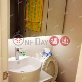 鄰近地鐵,間隔實用,豪裝筍價《英明苑, 明亮閣 (B座)買賣盤》|英明苑, 明亮閣 (B座)(Ying Ming Court, Ming Leung House Block B)出售樓盤 (QFANG-S96091)_3