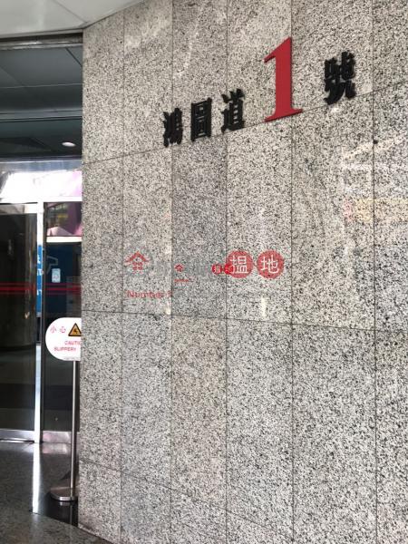 鴻圖道1號|觀塘區鴻圖道一號(1 Hung To Road)出租樓盤 (lcpc7-06221)