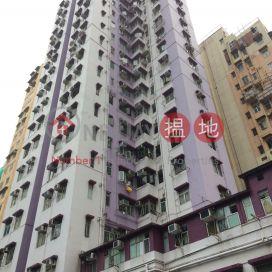 Kwai Fook Building,Kwai Fong, New Territories