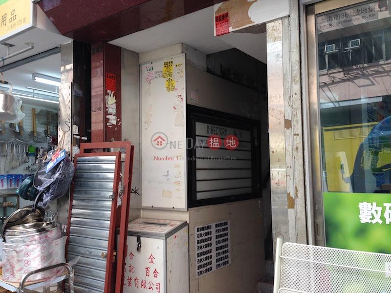 361 Shanghai Street (361 Shanghai Street) Mong Kok|搵地(OneDay)(1)
