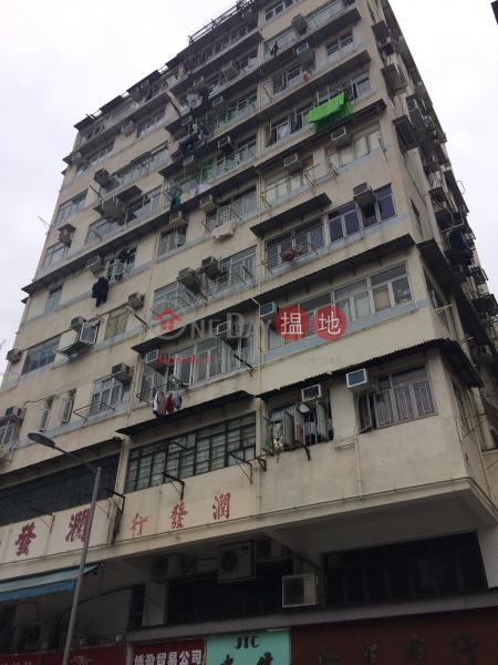 108-112 Yu Chau Street (108-112 Yu Chau Street) Sham Shui Po|搵地(OneDay)(1)