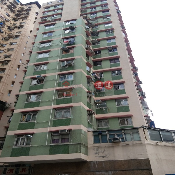 Cheong Ping Building (Cheong Ping Building) Kwai Chung|搵地(OneDay)(3)