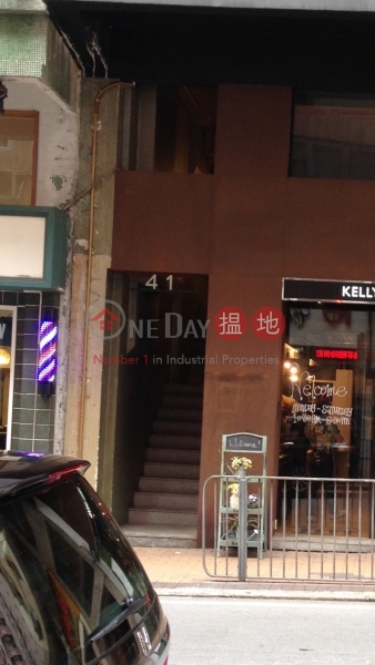 Acts Happy Valley (Acts Happy Valley) 跑馬地|搵地(OneDay)(2)