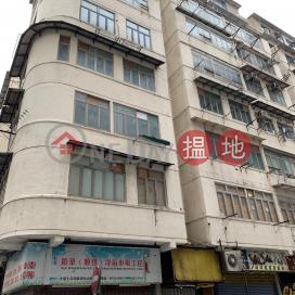 40A Ngan Hon Street,To Kwa Wan, Kowloon
