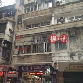 9A Java Road,North Point, Hong Kong Island