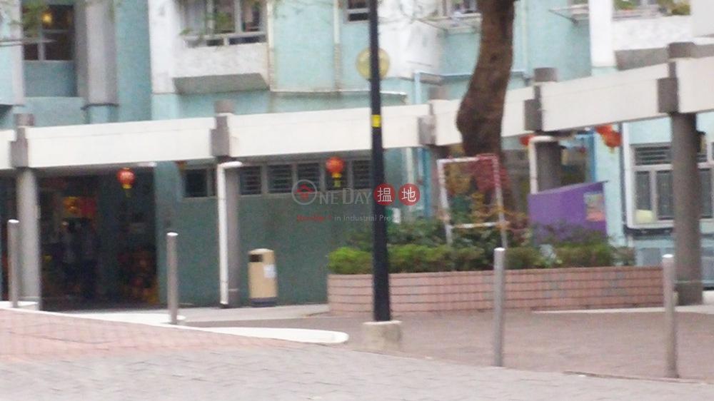 嘉強苑 (Ka Keung Court) 橫頭磡|搵地(OneDay)(4)