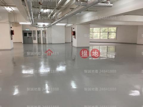 Now Call 60816199 Mr.Chiu Kwai Tsing DistrictMita Centre(Mita Centre)Rental Listings (00113776)_0