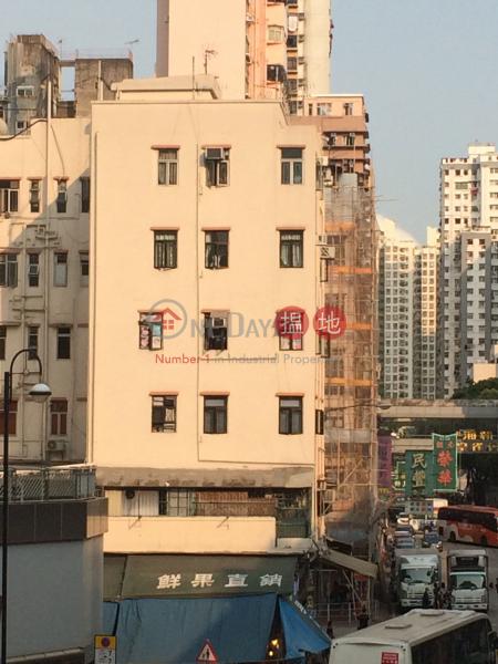 Ling Ping Building (Ling Ping Building) Tsuen Wan East|搵地(OneDay)(1)