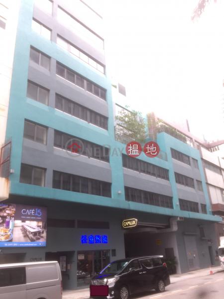 君立酒店 (Camlux Hotel) 九龍灣|搵地(OneDay)(1)