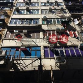 124 Fuk Wa Street,Sham Shui Po, Kowloon