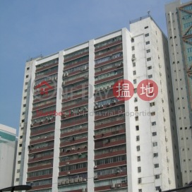 Success Industrial Building,Tuen Mun,