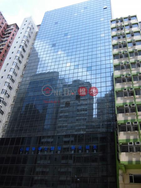 香港搵樓|租樓|二手盤|買樓| 搵地 | 寫字樓/工商樓盤-出售樓盤-雲石大堂 隨吉即用