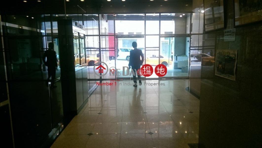香港搵樓|租樓|二手盤|買樓| 搵地 | 工業大廈出售樓盤|葵匯工業大廈