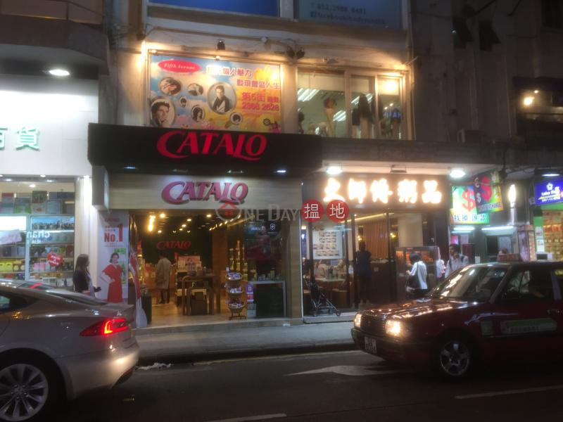 15 Cameron Road (15 Cameron Road) Tsim Sha Tsui|搵地(OneDay)(1)