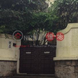 92 Blue Pool Road,Happy Valley, Hong Kong Island