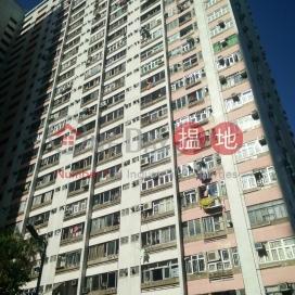 Ap Lei Chau Estate - Lei Chak House|鴨脷洲邨 - 利澤樓