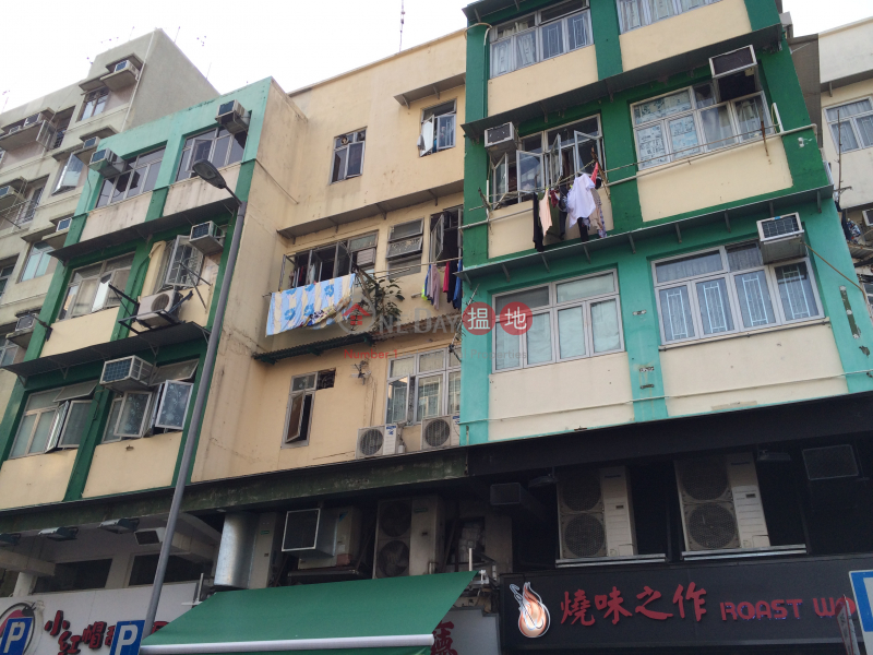 Lung Fung House (Lung Fung House) Tai Wai|搵地(OneDay)(1)