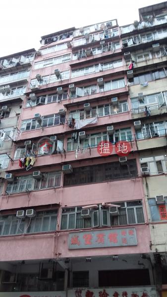 黃竹街27A號 (27A Wong Chuk Street) 深水埗|搵地(OneDay)(1)