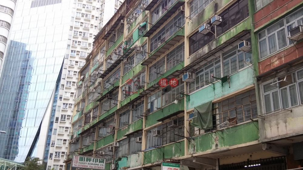 40-94 Pan Hoi Street (40-94 Pan Hoi Street) Quarry Bay|搵地(OneDay)(1)