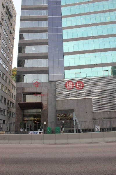 Yan\'s Tower (Yan\'s Tower) Wong Chuk Hang|搵地(OneDay)(4)