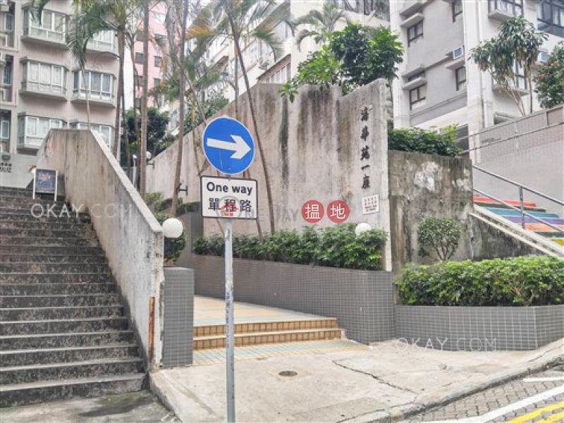 HK$ 25,000/ 月 海華苑1座-灣仔區 2房1廁海華苑1座出租單位